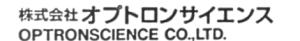 オプトロンサイエンス ロゴ